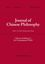 Journal of Chinese Philosophy (JOCP) cover image