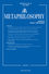 Metaphilosophy (META) cover image