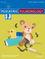 Pediatric Pulmonology (PPUL) cover image