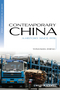 Contemporary China: A History since 1978 (0470655801) cover image