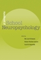 Handbook of School Neuropsychology (047146550X) cover image