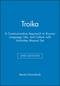 Troika: A Communicative Approach to Russian Language, Life, and Culture, 2e with Acitivities Manaul Set (1118119010) cover image