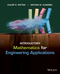 Introductory Mathematics for Engineering Applications (EHEP002518) cover image