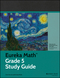 Eureka Math Study Guide: A Story of Units, Grade 5, Educator Edition (111881181X) cover image