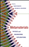 Metamaterials: Physics and Engineering Explorations  (0471761028) cover image
