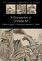 A Companion to Chinese Art (1444339133) cover image