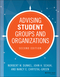 Advising Student Groups and Organizations, 2nd Edition (1118784642) cover image