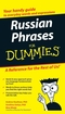 Russian Phrases For Dummies (0470149744) cover image