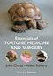 Essentials of Tortoise Medicine and Surgery (1405195444) cover image