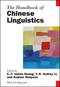 The Handbook of Chinese Linguistics (0470655348) cover image