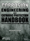 Corrosion Engineering and Cathodic Protection Handbook: With an Extensive Question and Answer Section (1119283752) cover image