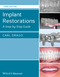 Implant Restorations: A Step-by-Step Guide, 3rd Edition (1118513053) cover image