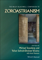 The Wiley-Blackwell Companion to Zoroastrianism (1444331353) cover image