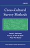 Cross-Cultural Survey Methods (0471385263) cover image