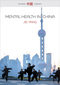 Mental Health in China: Change, Tradition and Therapeutic Governance (1509502963) cover image