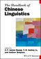 The Handbook of Chinese Linguistics (1119457076) cover image
