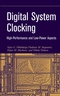 Digital System Clocking: High-Performance and Low-Power Aspects (047127447X) cover image
