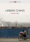 Urban China (0745653588) cover image
