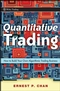 Quantitative Trading: How to Build Your Own Algorithmic Trading Business  (0470284889) cover image