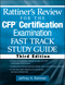 Rattiner's Review for the CFP(R) Certification Examination, Fast Track, Study Guide, 3rd Edition (047043628X) cover image