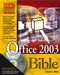 Microsoft® Office 2003 Bible (0764539493) cover image