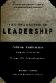 The Character of Leadership: Political Realism and Public Virtue in Nonprofit Organizations (0787941204) cover image