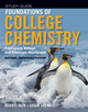 Student Study Guide to accompany Foundations of College Chemistry, 14e & Alt 14e (1118289005) cover image