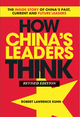 How China's Leaders Think: The Inside Story of China's Past, Current and Future Leaders, Revised Edition (1118085906) cover image