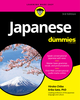Japanese For Dummies, 3rd Edition (1119475406) cover image