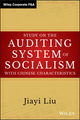 Study on the Auditing System of Socialism with Chinese Characteristics (111932470X) cover image