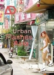 Urban Flashes Asia: New Architecture and Urbanism in Asia (0470858311) cover image