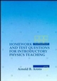 Homework and Test Questions for Introductory Physics Teaching (0471309311) cover image