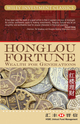 Honglou Fortune: Wealth For Generations (1118580311) cover image