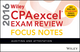 Wiley CPAexcel Exam Review 2016 Focus Notes: Auditing and Attestation (1119120012) cover image