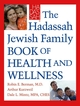 The Hadassah Jewish Family Book of Health and Wellness (0787980714) cover image