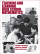 Teaching and Learning High School Mathematics (EHEP000317) cover image