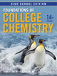 Foundations of College Chemistry: Wiley High School Edition, 14th Edition (1118820118) cover image