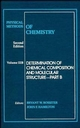 Physical Methods of Chemistry, Volume 3, Part B, Determination of Chemical Composition and Molecular Structure, 2nd Edition (0471850519) cover image