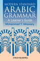 Modern Standard Arabic Grammar: A Learner's Guide (1405155019) cover image