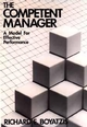 The Competent Manager: A Model for Effective Performance (047109031X) cover image