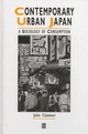 Contemporary Urban Japan: A Sociology of Consumption (063120301X) cover image