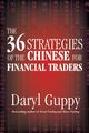 The 36 Strategies of the Chinese for Financial Traders (174031171X) cover image