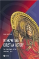 Interpreting Christian History (0631215220) cover image