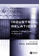 Industrial Relations: Theory and Practice, 2nd Edition (1405142022) cover image