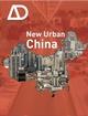 New Urban China (0470751223) cover image