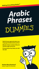 Arabic Phrases For Dummies (0470378425) cover image