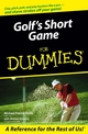 Golf's Short Game For Dummies (1118069927) cover image