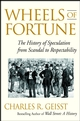 Wheels of Fortune: The History of Speculation from Scandal to Respectability (0471212229) cover image