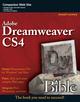 Dreamweaver® CS4 Bible (047038252X) cover image