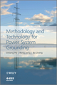 Methodology and Technology for Power System Grounding (111825502X) cover image